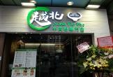 Nhà hàng Việt ở Hong Kong bị trộm gần 15.000 USD