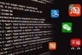 Ứng dụng Trung Quốc thu thập nhiều dữ liệu người dùng