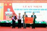 Quảng Trị: Sở Xây dựng đón nhận Cờ thi đua của Chính phủ