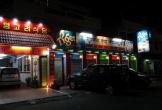 Nhà hàng Triều Tiên vẫn hoạt động ở Campuchia bất chấp lệnh cấm vận