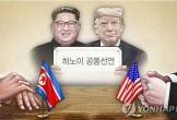 """Triều Tiên lên tiếng về """"bước đột phá lớn"""" trước thượng đỉnh với Mỹ tại Việt Nam"""