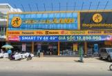 Dấu vân tay tố giác nghi phạm trộm tài sản gần 1 tỷ đồng tại An Giang