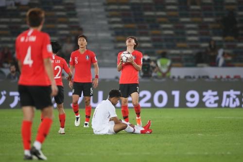 Hàn Quốc vs Qatar